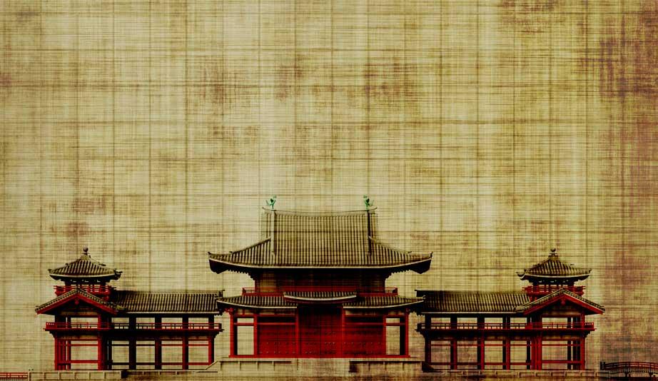 Pilares da Medicina Chinesa